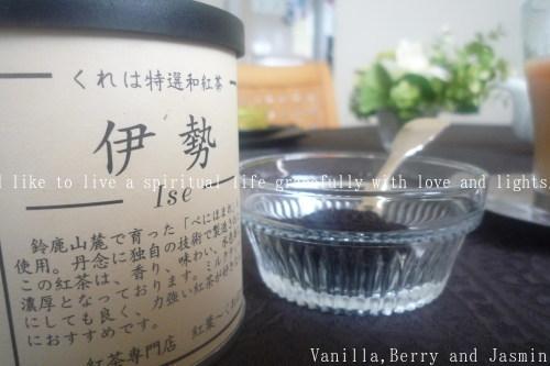 和紅茶「伊勢」_c0332287_12033435.jpg