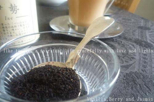 和紅茶「伊勢」_c0332287_12034170.jpg
