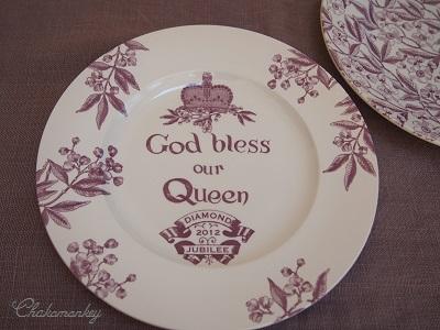 Burleighのエリザベス女王90歳記念マグとカップ&ソーサー_f0238789_1857985.jpg