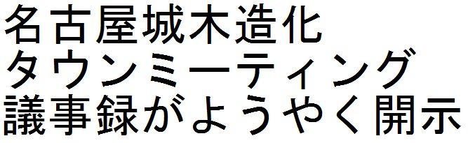d0011701_1846475.jpg