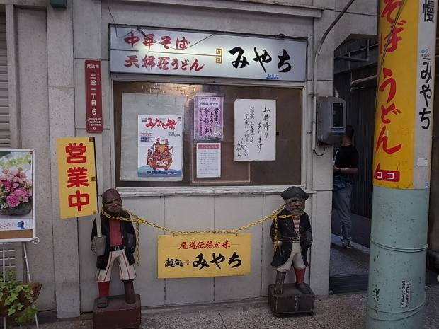 尾道みなと祭り@広島県尾道市_f0197703_18385493.jpg