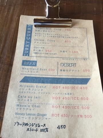 cafe ニジノキ @浦富_e0115904_15593035.jpg