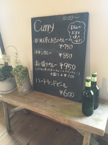 cafe ニジノキ @浦富_e0115904_16004506.jpg