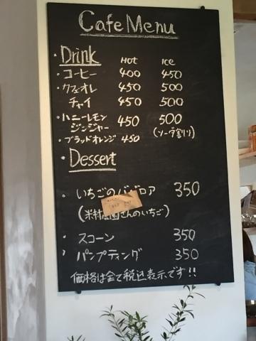 cafe ニジノキ @浦富_e0115904_16123941.jpg