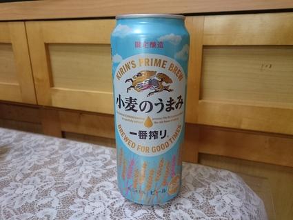 夜勤明けのビールVol.274 キリン一番搾り小麦のうまみ+大阪王将羽根つき餃子_b0042308_18352841.jpg