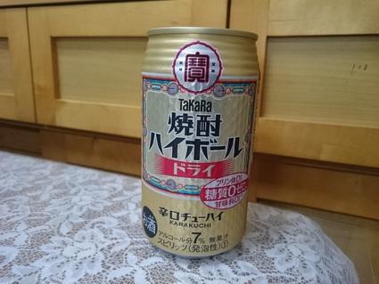 夜勤明けのビールVol.274 キリン一番搾り小麦のうまみ+大阪王将羽根つき餃子_b0042308_18362795.jpg