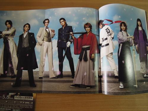 東京宝塚劇場 雪組公演 「るろうに剣心」_e0116211_1242885.jpg