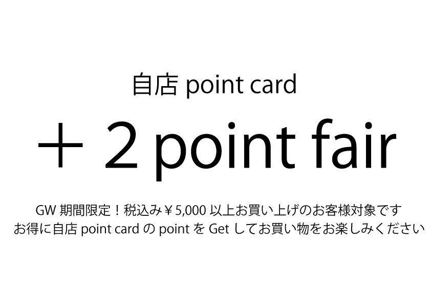 GW fair!!!!!_f0335217_15122871.jpg