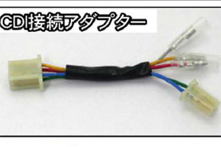 POSH NSR/NS用新型CDI発売決定!_d0067418_1419163.jpg