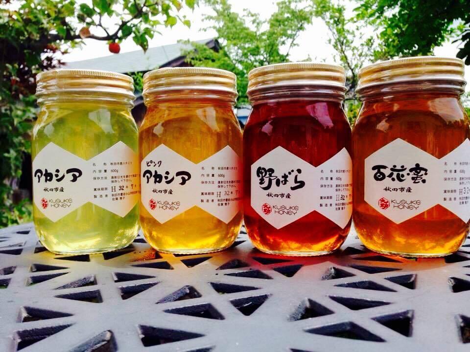 """秋田市の養蜂家""""九助""""さんへ_e0197227_16431852.jpg"""