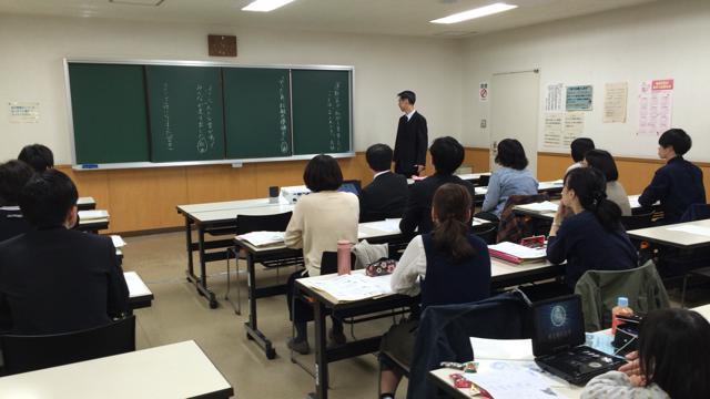 【報告】教え方セミナーin石狩 E会場テーマ「授業をするのが楽しくなる」を開催しました。_e0252129_07542836.jpg