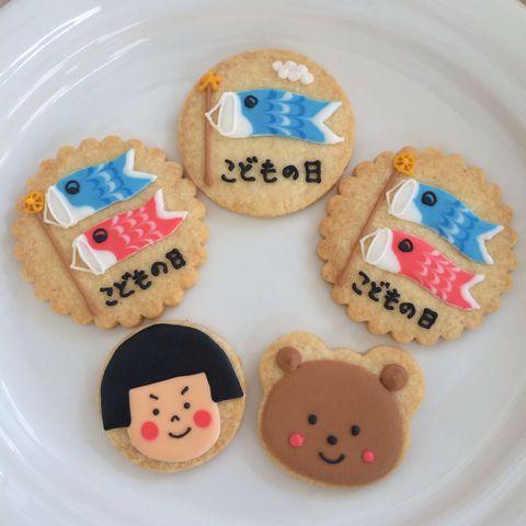 親子で作っても楽しそう!「こいのぼりのアイシングクッキー」