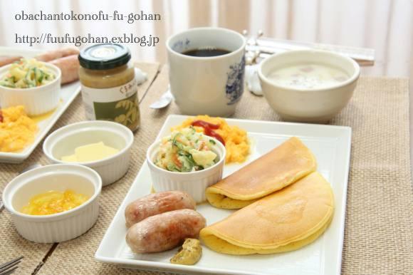 お食事パンケーキDE雨の休日ブランチ_c0326245_11530144.jpg