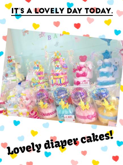 GW中におむつケーキでお祝いされる方へ_c0270147_16154769.jpg