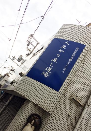 花が咲いたらもう一度会おう2016旅〜石川編〜_e0071652_1013622.jpg