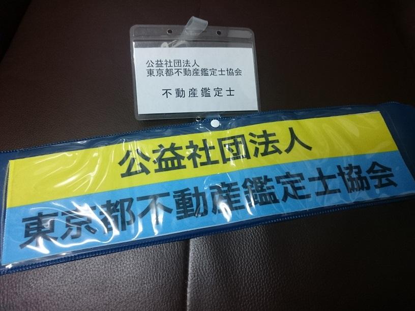 弊社代表の熊本県への派遣決定と自然災害ガイドラインについて_d0061857_21423312.jpg