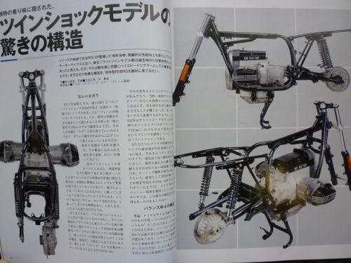 雑誌紹介/別冊MC誌 ツインショックOHV_e0254365_2049143.jpg