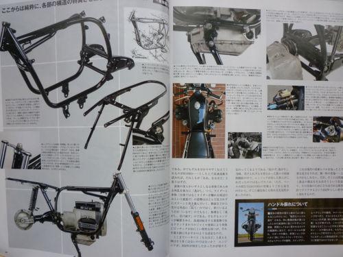 雑誌紹介/別冊MC誌 ツインショックOHV_e0254365_20494862.jpg