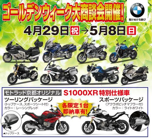雑誌紹介/別冊MC誌 ツインショックOHV_e0254365_2052684.jpg
