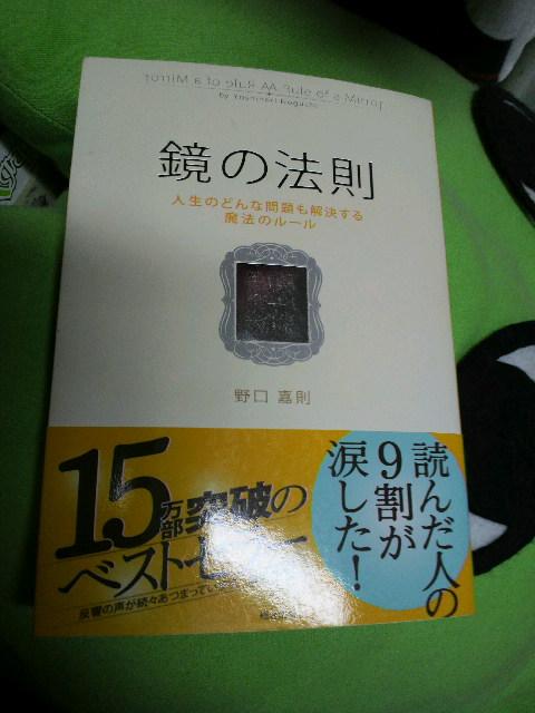 f0208665_193248100.jpg