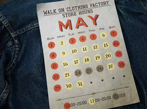 CLOTHING FACTORY #MAY 2016_c0340269_14215147.png