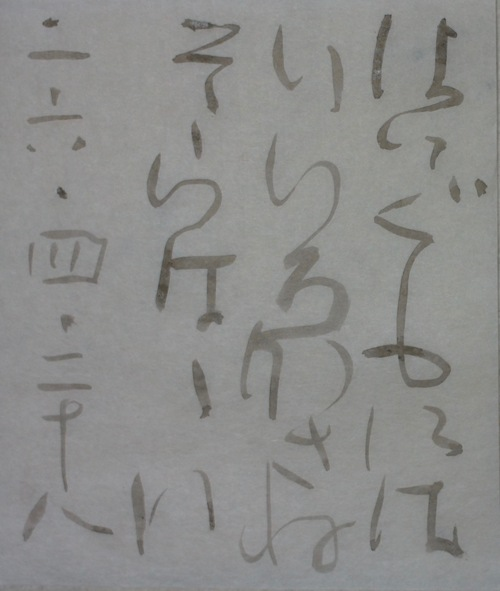 c0169176_8142637.jpg