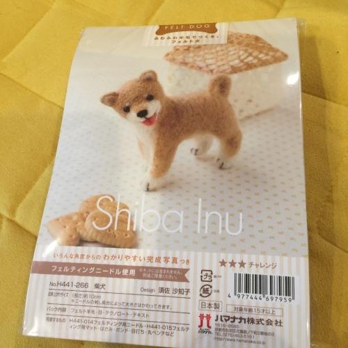 犬毛フェルトで桃太郎_c0364176_09374562.jpeg