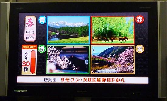 NHK長野放送局の撮るしん。展 in 銀座NAGANO_d0341880_15524455.jpg