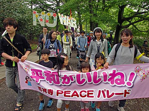 吉祥寺PEACEパレード カメコレ_a0188487_036336.jpg