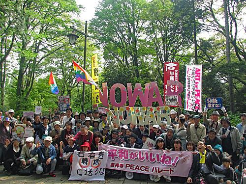吉祥寺PEACEパレード カメコレ_a0188487_036827.jpg