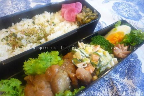 【今日のお弁当】鶏の照り焼き_c0332287_10341732.jpg