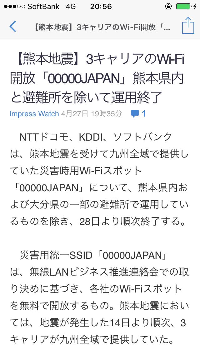 f0357487_20052909.jpg