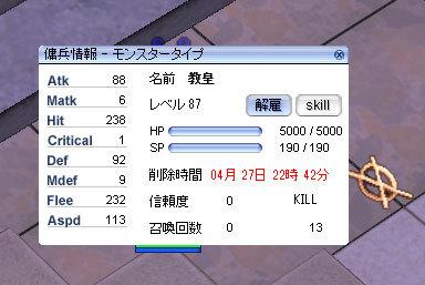 f0149798_02394130.jpg