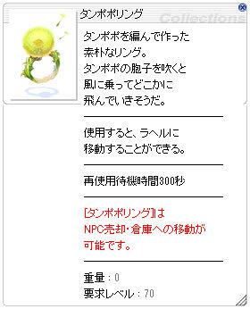 f0149798_03144926.jpg