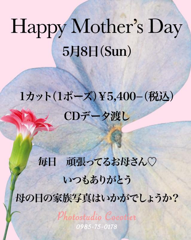 七五三記念_e0351399_16202222.jpg