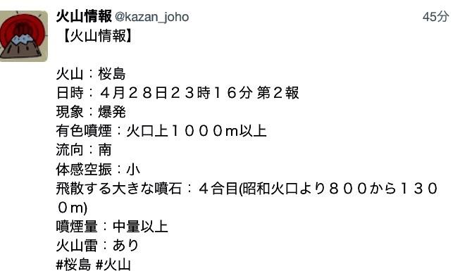 b0301400_18181080.jpg