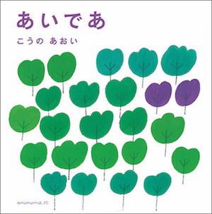 葵・フーバー・河野さんの企画展とトークイベントについて_e0200305_6431355.jpg