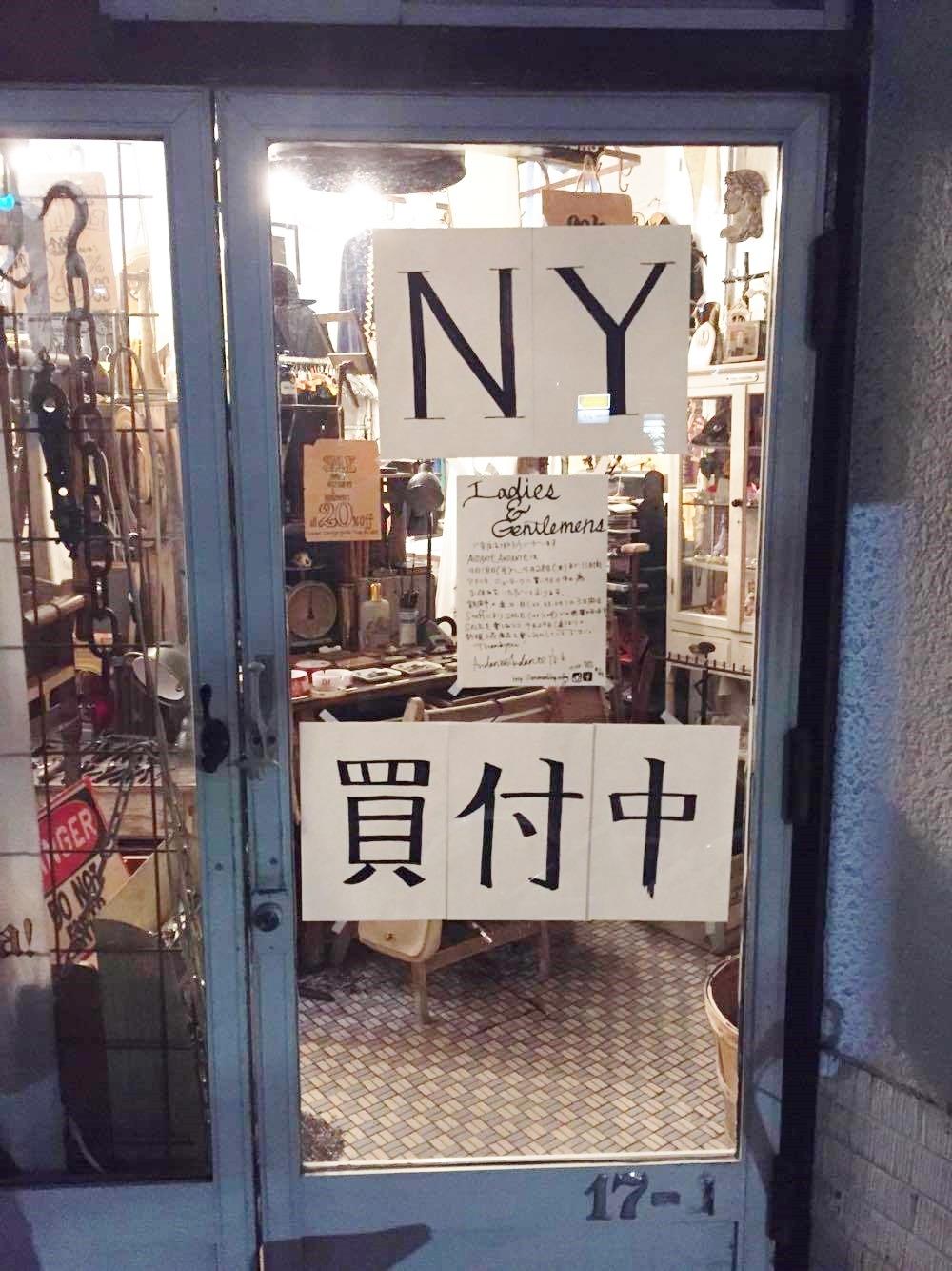 2016 NEWYORK後記 1_f0180307_16104580.jpg