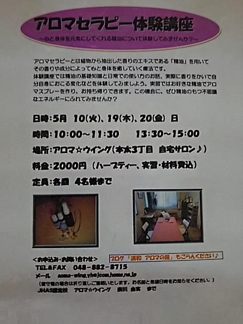 f0221809_152858100.jpg