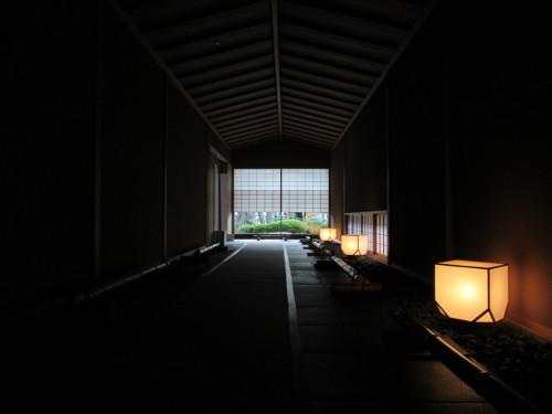 京都迎賓館試験公開_e0048413_2383247.jpg
