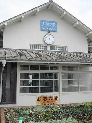 芝桜&わたらせ渓谷鉄道 @群馬_b0157216_231048.jpg