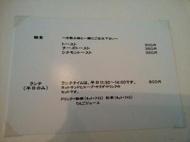 b0121019_15444618.jpg