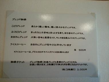 b0121019_16163145.jpg