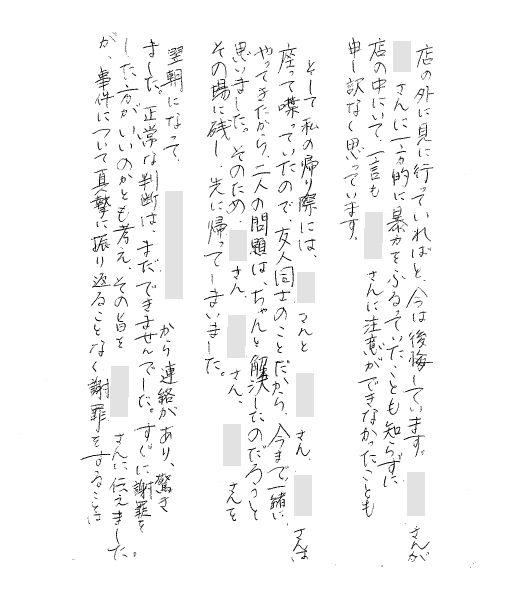 【大阪高裁】在日ライター李信恵に対するヘイトスピーチ訴訟 「民族差別と女性差別の複合差別」 在特会に賠償命じる★2 [無断転載禁止]©2ch.netYouTube動画>25本 ->画像>34枚