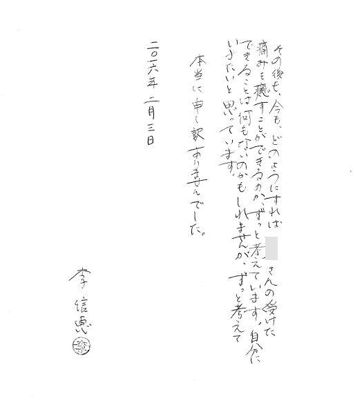 【たかしょー】高橋しょう子 Part.26【陥没乳首】 [無断転載禁止]©bbspink.com->画像>16枚