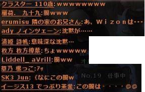 b0236120_22591818.jpg