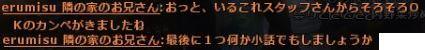 b0236120_23101588.jpg