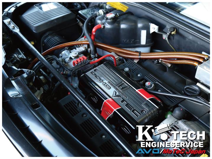 NSX K-techチューニングエンジン_b0250720_17344337.jpg