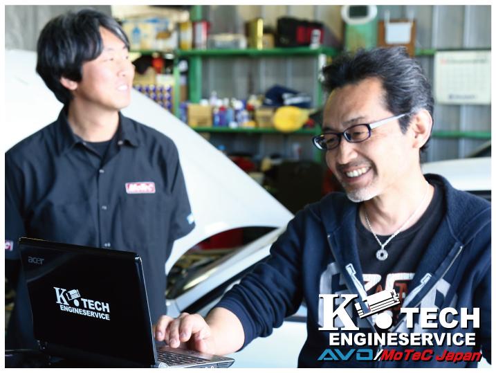 NSX K-techチューニングエンジン_b0250720_1735480.jpg