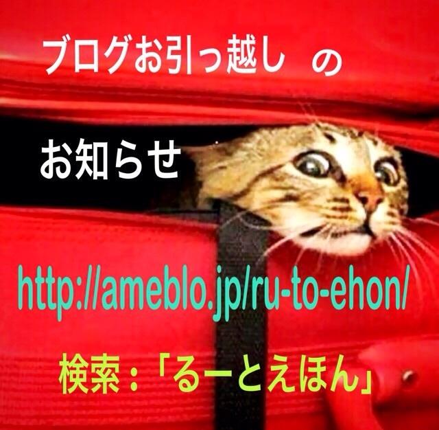 d0261236_07513163.jpg